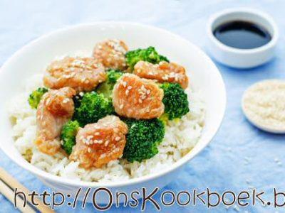 Rijst met kip